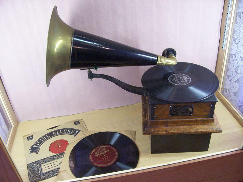 800px-VictorTalkingMachine2008